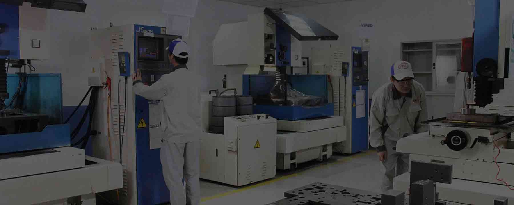 4000x2000_模具廠6-線切割機&放電機